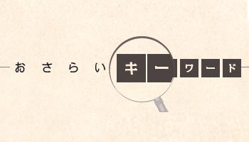 25066_ext_03_0.jpg