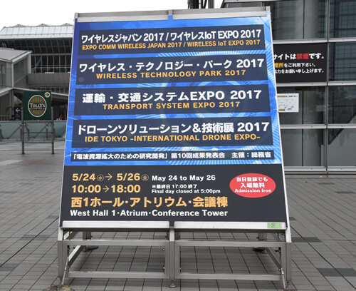 201705261243_3.jpg