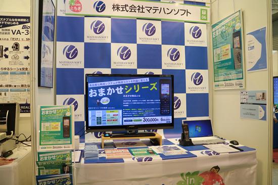 201707201145_3.jpg