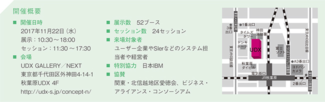 201710191519_2.jpg