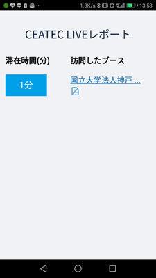 201710231053_4.jpg