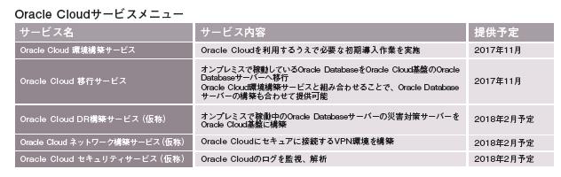 201711131234_2.jpg