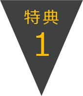 201712212125_1.jpg