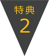 201712212125_2.jpg
