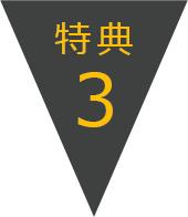 201712212125_3.jpg